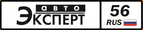 Логотип компании АвтоЭксперт56