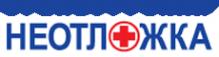 Логотип компании Оренбургская Неотложка