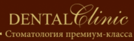 Логотип компании Дента+