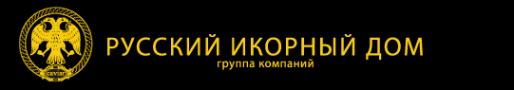 Логотип компании Русский икорный дом