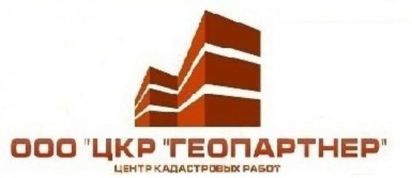 Логотип компании Центр Кадастровых Работ ГЕОПАРТНЕР